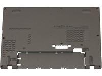 Obudowa Lenovo ThinkPad X240 X240i X250 04X5184